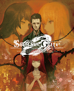 Cover for STEINS;GATE 0.