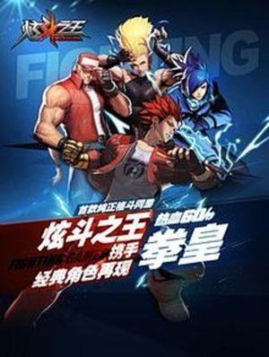 Cover for Xuan Dou Zhi Wang.