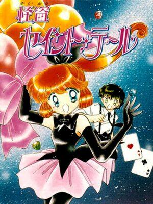 Cover for Kaitou Saint Tail.