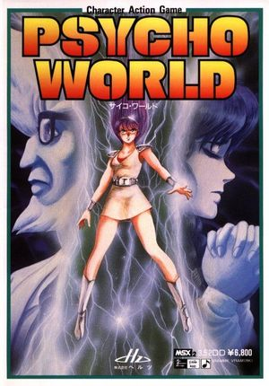 Cover for Psychic World.
