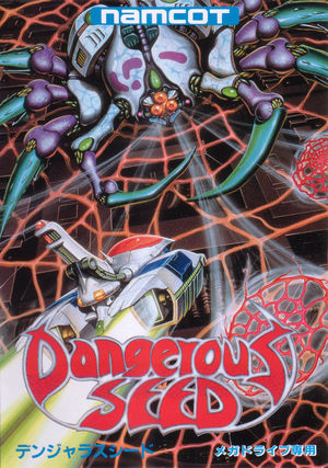 Cover for Dangerous Seed.