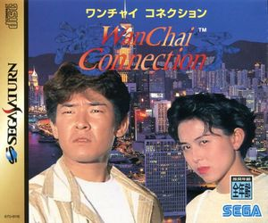 Cover for WanChai Connection.