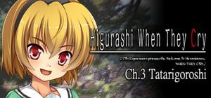 Cover for Higurashi When They Cry Hou - Ch.3 Tatarigoroshi.