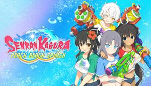 Cover for Senran Kagura: Peach Beach Splash.
