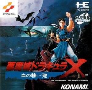 Cover for Akumajou Dracula X: Chi no Rondo.