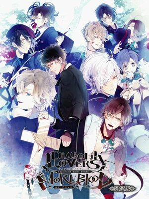 Cover for Diabolik Lovers More, Blood.