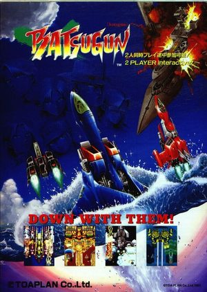 Cover for Batsugun.