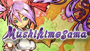Cover for Mushihimesama.