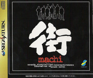 Cover for Machi.
