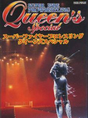 Cover for Super Fire Pro Wrestling: Queen's Special.