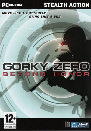 Cover for Gorky Zero: Beyond Honor.