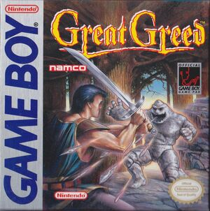 Cover for Great Greed.