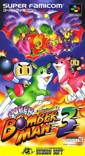Cover for Super Bomberman 3.