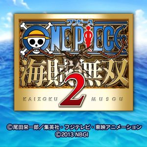 Cover for One Piece: Pirate Warriors 2.