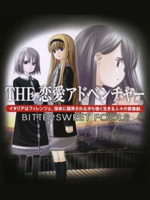 Cover for Bittersweet Fools.