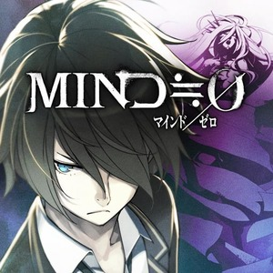 Cover for Mind Zero.