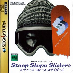 Cover for Steep Slope Sliders.