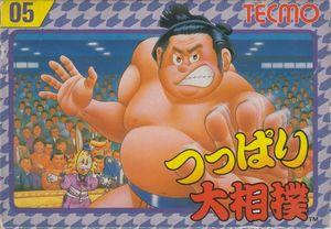 Cover for Tsuppari Ōzumō.