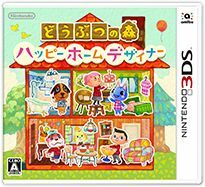 Cover for Animal Crossing: Happy Home Designer.
