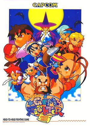 Cover for Super Gem Fighter Mini Mix.