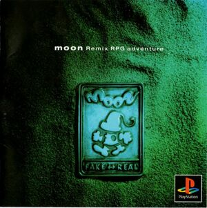 Cover for Moon: Remix RPG Adventure.