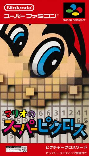 Cover for Mario's Super Picross.