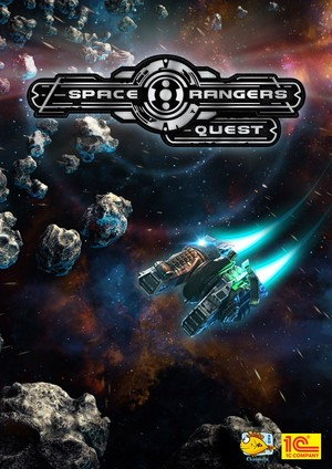 Cover for Space Rangers: Quest.
