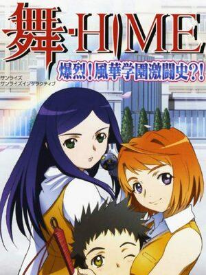 Cover for Mai-Hime Bakuretsu! Fuuka Gakuen Gekitoushi?!.