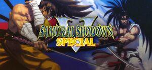 Cover for Samurai Shodown V Special.