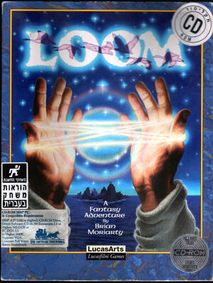 Cover for Loom.
