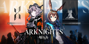Cover for Arknights.