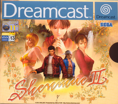 Cover for Shenmue II.