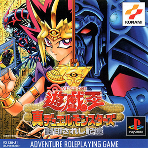 Cover for Yu-Gi-Oh! Forbidden Memories.