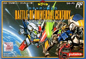 Cover for SD Gundam World: Gachapon Senshi 5 - Battle of Universal Century.