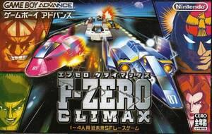 Cover for F-Zero: Climax.