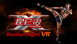 Cover for Kunlun Fight VR.