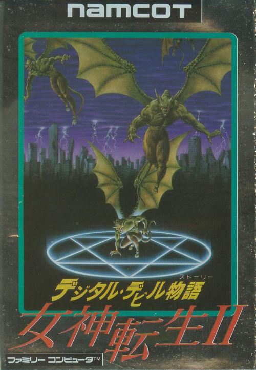 Cover for Digital Devil Story: Megami Tensei II.