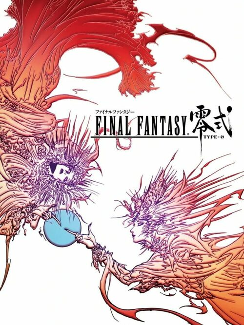 Cover for Final Fantasy Type-0.