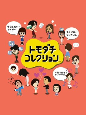 Cover for Tomodachi Collection.