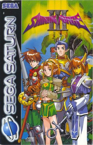 Cover for Shining Force III.