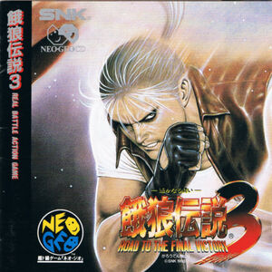 Cover for Fatal Fury 3: Road to the Final Victory.