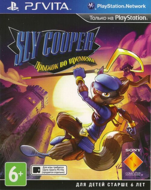 Cover for Sly Cooper: Thieves in Time.