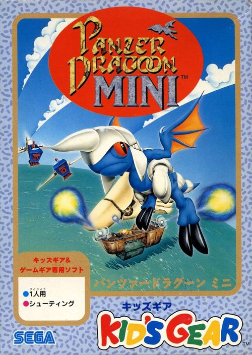 Cover for Panzer Dragoon Mini.