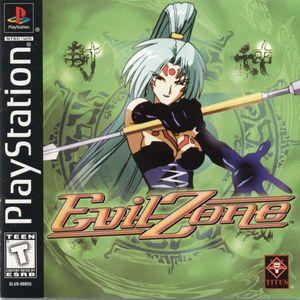 Cover for Evil Zone.