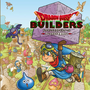 Cover for Dragon Quest Builders.