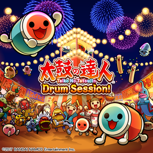 Cover for Taiko no Tatsujin: Drum Session!.