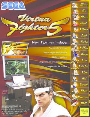 Cover for Virtua Fighter 5.
