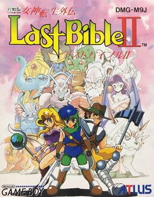 Cover for Megami Tensei Gaiden: Last Bible II.