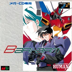 Cover for Bari-arm.