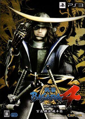 Cover for Sengoku Basara 4.